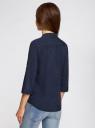 Блузка вискозная с регулировкой длины рукава oodji #SECTION_NAME# (синий), 11403225-3B/26346/7900N - вид 3