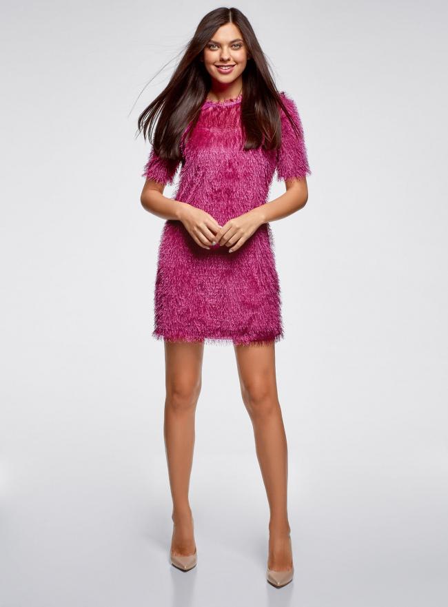 Платье ворсистое прямого силуэта oodji #SECTION_NAME# (розовый), 14001191/46105/4700N