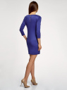 Платье с металлическим декором на плечах oodji #SECTION_NAME# (синий), 14001105-2/18610/7500N - вид 3