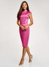Платье-футляр с вырезом-лодочкой oodji для женщины (розовый), 11902163-1/32700/4700N - вид 6