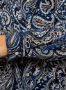 Туника принтованная из вискозы с ремнем oodji #SECTION_NAME# (синий), 21412057-4/24681/7529E - вид 5