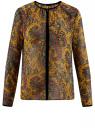 Блузка из струящейся ткани с контрастной отделкой oodji #SECTION_NAME# (желтый), 11411059-2/38375/5729E