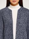 Кардиган из фактурной ткани с накладными карманами oodji #SECTION_NAME# (синий), 19201003/49599/7910N - вид 4