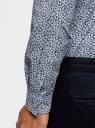 Рубашка базовая приталенная oodji #SECTION_NAME# (синий), 3L110125M/19370N/1079F - вид 5