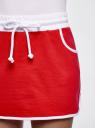 Юбка трикотажная спортивная oodji для женщины (красный), 16801025-2B/46155/4500N