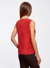 Топ с воланами и вырезом-капелькой на спине oodji для женщины (красный), 11401265/47190/4500N - вид 3