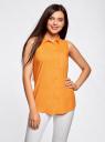 Топ вискозный с нагрудным карманом oodji для женщины (оранжевый), 11411108B/45470/5500N