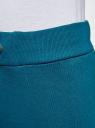 Брюки спортивные с завязками oodji #SECTION_NAME# (бирюзовый), 16701010-2/43547/7410P - вид 4