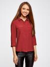 Блузка из струящейся ткани с регулировкой длины рукава oodji #SECTION_NAME# (красный), 11403225-1B/45227/4500N - вид 2