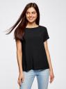 Блузка вискозная свободного силуэта oodji для женщины (черный), 21411119-1/26346/2900N