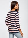 Блузка полосатая с рукавом 3/4 и декоративными молниями oodji для женщины (синий), 24200002/45717/7941S