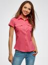 Рубашка базовая с коротким рукавом oodji #SECTION_NAME# (розовый), 11402084-5B/45510/4D00N - вид 2