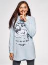 Платье флисовое с аппликацией oodji #SECTION_NAME# (синий), 59801019/24018/7010P - вид 2