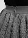 Юбка из фактурной ткани на эластичном поясе oodji #SECTION_NAME# (серый), 14100019-3/46005/2500M - вид 5