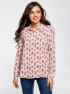 Блузка вискозная прямого силуэта oodji #SECTION_NAME# (розовый), 11411098-3/24681/4029O - вид 2