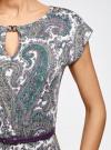 Платье трикотажное с ремнем oodji #SECTION_NAME# (разноцветный), 24008033-2/16300/126AE - вид 5
