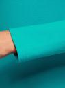 Платье трикотажное облегающего силуэта oodji #SECTION_NAME# (бирюзовый), 14001183B/46148/7300N - вид 5