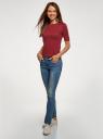 Джемпер в рубчик с круглым вырезом oodji для женщины (красный), 14701075/46412/4901N