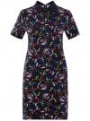 Платье-поло из ткани пике oodji #SECTION_NAME# (синий), 14001223/48558/7941F