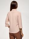 Блузка из струящейся ткани с регулировкой длины рукава oodji для женщины (коричневый), 11403225-10B/46123/4B00N