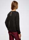 Блузка свободного силуэта с вырезом-капелькой на спине oodji для женщины (черный), 11411129/45192/2900N