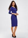Платье облегающее с вырезом-лодочкой oodji #SECTION_NAME# (синий), 14017001-6B/47420/7500N - вид 6