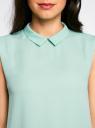 Блузка базовая без рукавов с воротником oodji #SECTION_NAME# (зеленый), 11411084B/43414/6500N - вид 4