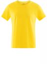 Футболка базовая oodji #SECTION_NAME# (желтый), 5B621002M/44135N/5100N