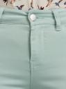 Джинсы цветные slim oodji для женщины (синий), 12103132B/45610/7000N