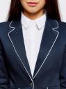 Жакет хлопковый с контрастной отделкой oodji #SECTION_NAME# (синий), 11206021-3/33621/7910B - вид 4
