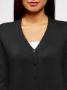 Жакет вязаный базовый с V-образным вырезом oodji #SECTION_NAME# (черный), 73212151-10B/45647/2900N - вид 4