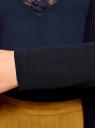 Кардиган удлиненный с разрезами по бокам oodji для женщины (синий), 17900045/45723/7900N