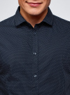 Рубашка приталенная в горошек oodji #SECTION_NAME# (синий), 3B110016M/19370N/7912D - вид 4