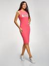 Платье хлопковое облегающего силуэта oodji #SECTION_NAME# (розовый), 14015022-1/47420/4D91P - вид 6