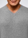 Пуловер базовый с V-образным вырезом oodji #SECTION_NAME# (серый), 4B212007M-1/34390N/2301M - вид 4