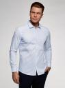 Рубашка из хлопка приталенного силуэта oodji для мужчины (белый), 3L140121M/39767N/1075S