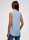 Топ вискозный с рубашечным воротником oodji #SECTION_NAME# (синий), 14911009B/26346/7010G - вид 3