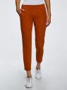 Брюки зауженные на эластичном поясе oodji для женщины (оранжевый), 11703091B/18600/3101N