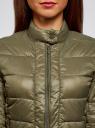 Куртка стеганая с воротником-стойкой oodji #SECTION_NAME# (зеленый), 10203038-5B/33445/6801N - вид 4