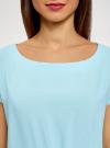 Блузка из вискозы с пояском oodji #SECTION_NAME# (синий), 11400345-5B/48756/7000N - вид 4