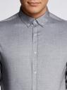Рубашка приталенная с длинным рукавом oodji #SECTION_NAME# (серый), 3B110011M/34714N/2300N - вид 4