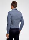 Рубашка хлопковая приталенная oodji #SECTION_NAME# (синий), 3L110306M/19370N/7579G - вид 3