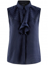 Топ из струящейся ткани с воланами oodji для женщины (синий), 21411108/36215/7912D