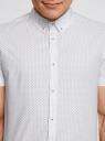 Рубашка принтованная с коротким рукавом oodji #SECTION_NAME# (белый), 3L410095M/39312N/1075G - вид 4