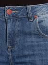 Джинсы-бойфренды с потертостями oodji для женщины (синий), 12105015/42559/7500W - вид 4