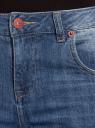 Джинсы-бойфренды с потертостями oodji #SECTION_NAME# (синий), 12105015/42559/7500W - вид 4
