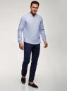 Рубашка прямого силуэта изо льна oodji для мужчины (синий), 3B320002M-1/49987N/7000N