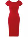 Платье миди с вырезом на спине oodji #SECTION_NAME# (красный), 24001104-5B/47420/4500N