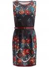 Платье приталенное с ремнем oodji #SECTION_NAME# (синий), 14005072-2/18610/7945F