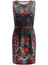 Платье приталенное с ремнем oodji для женщины (синий), 14005072-2/18610/7945F